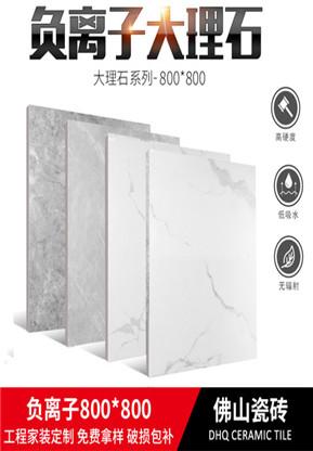 宇萱至尊白瓷抛石瓷砖