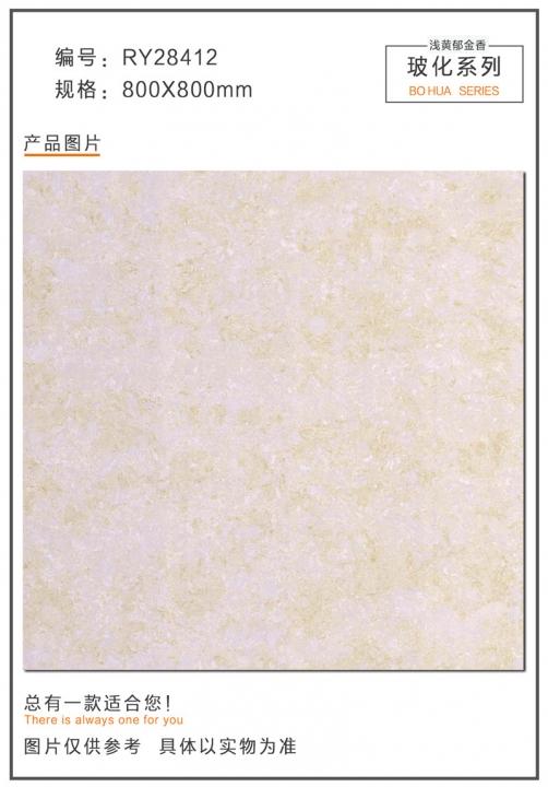 浅黄郁金香玻化砖