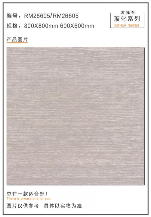 灰线石玻化砖