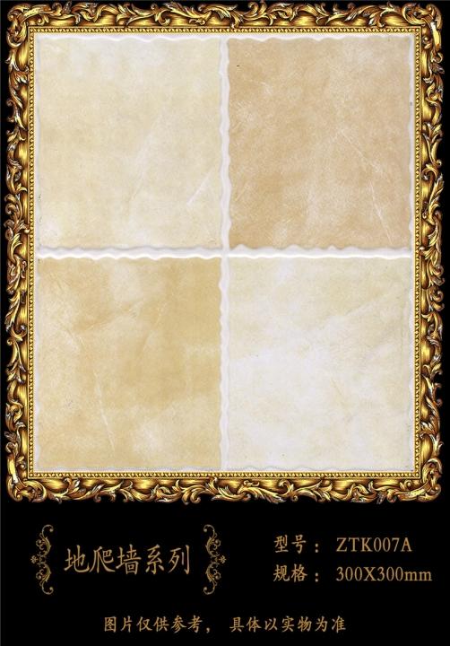 地-ZTK陶瓷