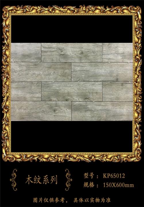 凯迪保罗木纹条砖
