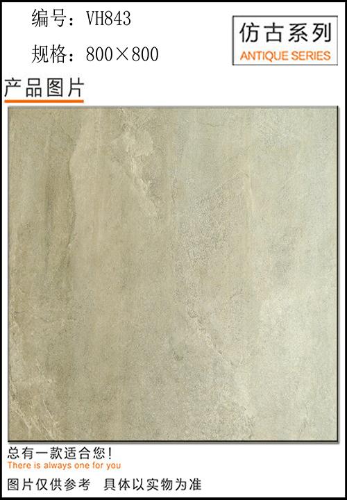 威尼陶瓷仿古瓷砖