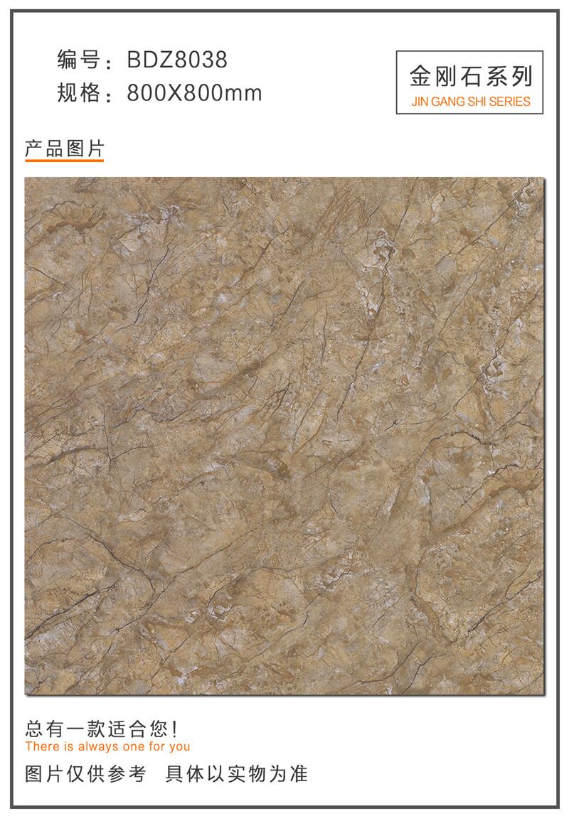 兴义瓷砖出售